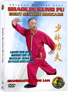 (Shaolin DVD #39) Eight Section Brocade