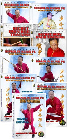 (Shaolin DVD #32-39, 44) Shaolin Level Five - Special Material Chinese Traditional Shaolin Kung Fu