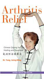 Arthritis Relief: The Chinese Way of Healing & Prevention