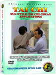 (Tai Chi DVD #7) Sun Style Tai Chi Chuan Applications