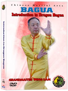 (Tai Chi DVD #09) Introduction to Dragon Ba Gua Bagua