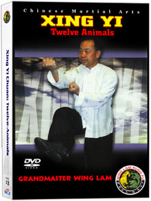 (Tai Chi DVD #13) Xing Yi Twelve Animals