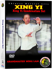 (Tai Chi DVD #15) Xing Yi Combination Set