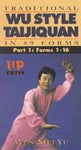 Wu Style Taijiquan DVD Part 1: Forms 1-16 by Wen-Mei Yu