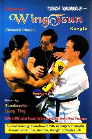 Dynamic Wing Tsun DVD