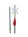 Double Halberd Stainless Steel Two Section