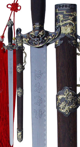 Two Tone Dragon Face Straight Sword discontinue