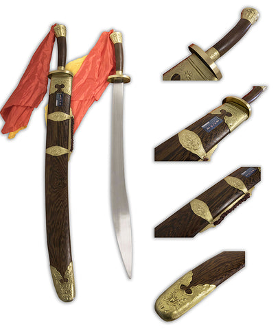 Kung Fu Broadsword with Deluxe Fittings