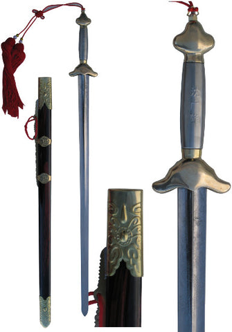 Wushu Competition Sword w/ Steel Handle