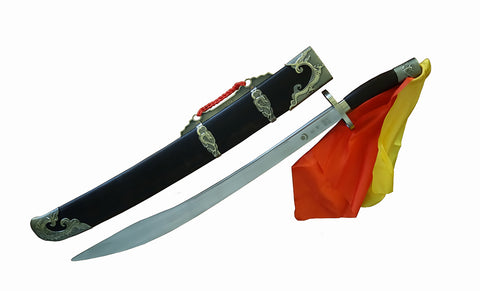 Three Kingdom Broadsword