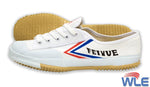 White Feiyue Shoes | Low Top Kung Fu Shoes
