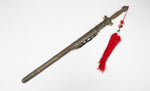 Wudang Treasure Sword - Stiff Blade