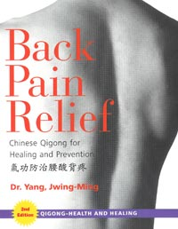 Back Pain Relief 2nd edition: Chinese Qigong for Healing and Prevention
