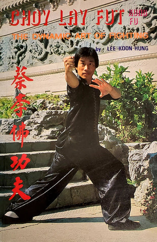 Choy Lay Fut Kung Fu The Dynamic Art of Fighting by Lee Koon Hung
