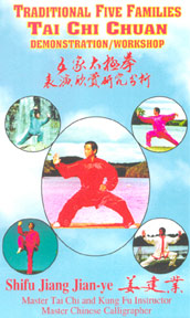 Five Families Tai Chi Chuan Demonstration/Workshop