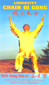 Longevity Chair Qigong