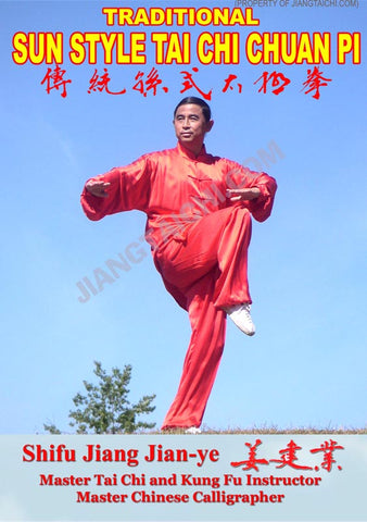 Traditional Sun Style Tai Chi by Shifu Jiang Jianye