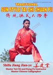 Traditional Sun Style Tai Chi