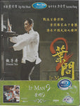 Ip Man 2 (Blu-ray)