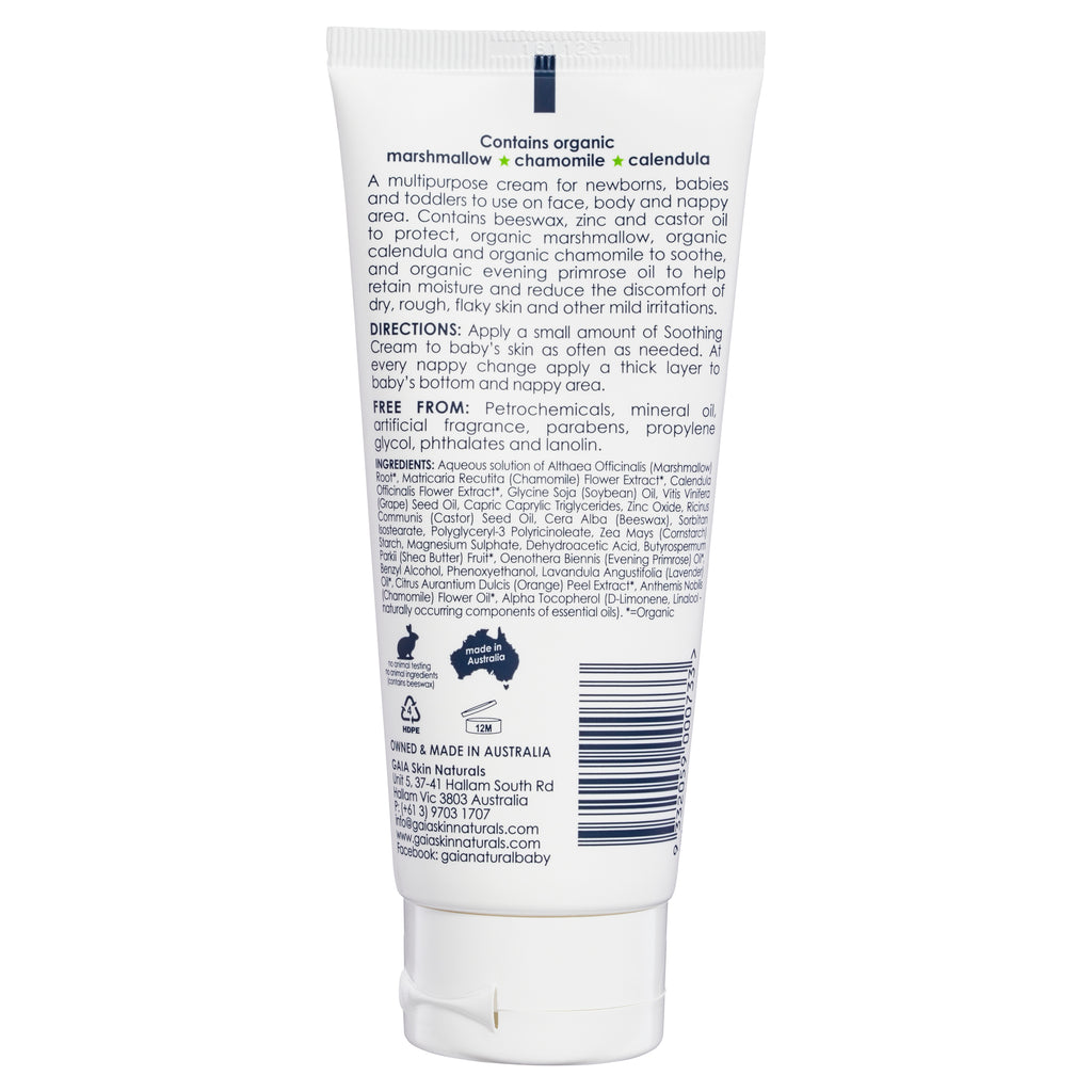 (NEW!) Skin Soothing Cream 100ml