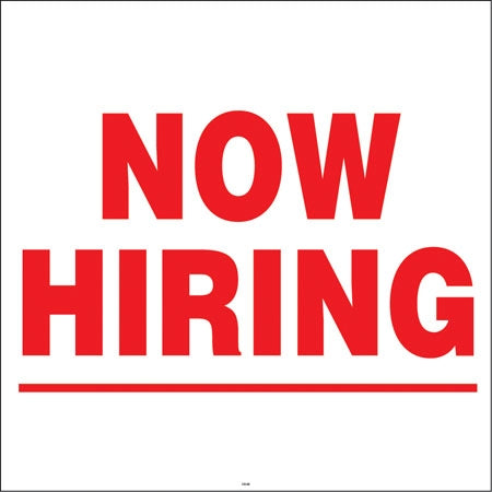 "Now Hiring- 24""w x 24""h Squarecade Panel"