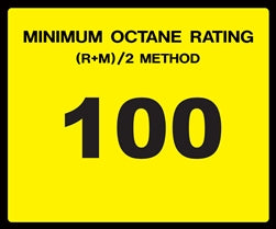 Octane Rating Decal- Standard 100