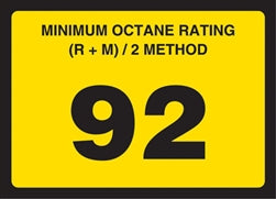Octane Rating Decal- Small