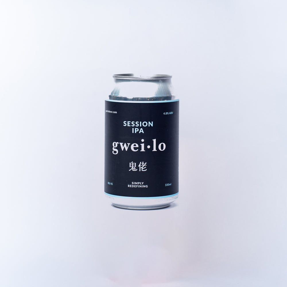 A can of Gweilo IPA.