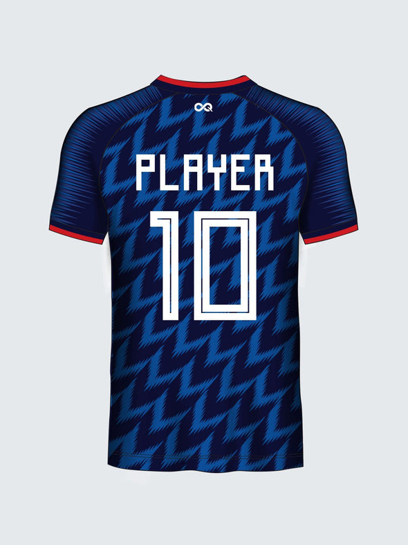 Customise Nigeria Alternate Concept Football Jersey-FT1007