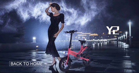 "Y2 48V 7.5Ah 400W Aluminium Alloy Smart E Bike 14"" Rear Suspension Mini Foldable Electric Bicycle Bike 2 Colours - eRider.com.au"