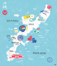 Okinawa, Japan Map - Katie Lukes - Mapsy