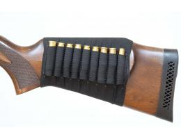 .223 .243 .308 .357 Rifle bullet holder