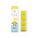 Glo Pals - 4 Pack Cubes - Yellow Alex