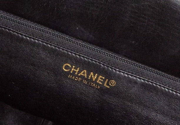 Chanel <br> Quilted jersey chocolate bar bag with leather woven chain straps