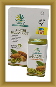 Vania Elaichi Badam Goti 25 Gram, A REAL MAGIC OF AROMA OILS, Anti Ageing Extra Skin Nourishment Repairs Fine Lines Instant Glow Mini Facial Blend of Aroma Oils 100% Skin Protection. Get Ready for Party in 5 Minutes Lustrous Skin Soft & Silky Skin Sparkling Looking Skin Travel Soap Rejuvenates Dull and Damaged Skin Compatible with Ladies Purse, AROMA SKIN CARE, ANTI WRINKLE