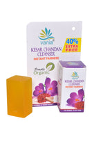 Load image into Gallery viewer, Vania Combo of Lemon Turmaric Cleanser + Elaichi Badam Goti + Kesar Chandan Cleanser