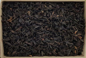 Borengajuli Estate Tea - Ten-Teas Loose Leaf Tea