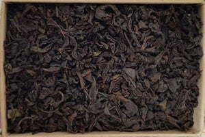 Balangoda Estate Tea - Ten-Teas Loose Leaf Tea
