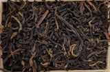 Bamboo Temple Yunnan - Loose Leaf Tea Subscription Boxes