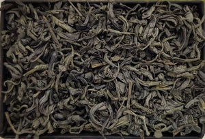 Vietnam Green Hoangbinh - Ten-Teas Loose Leaf Tea