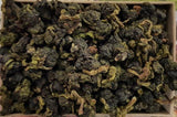 Tung Ting Oolong - Ten-Teas Loose Leaf Tea