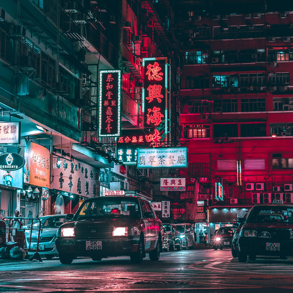 Travel Guide Vol. 1: Hong Kong