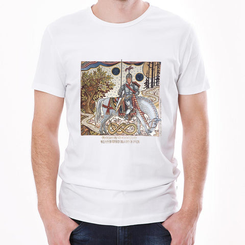 Sir Gawain and the Green Knight Unisex Tshirt