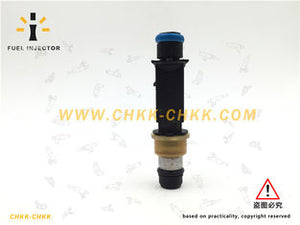 Fuel Injector For Chevrolet OEM . 25358575