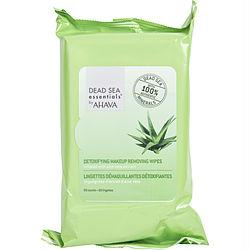 Dead Sea Essentials Aloe Vera Detoxifying Make Up Removing Wipes--60pcs