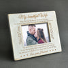 WIFE HUSBAND - UNDERSTAND LOVE - WOOD FRAME