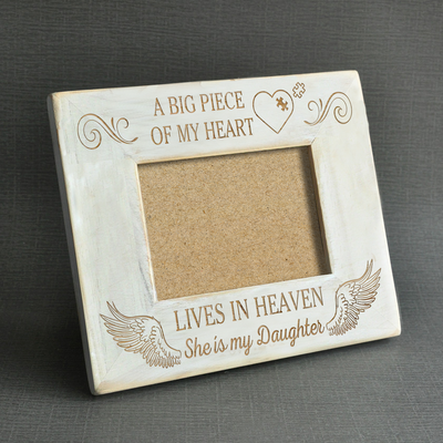 A BIG PIECE OF MY HEART - DAUGHTER - WOOD FRAME