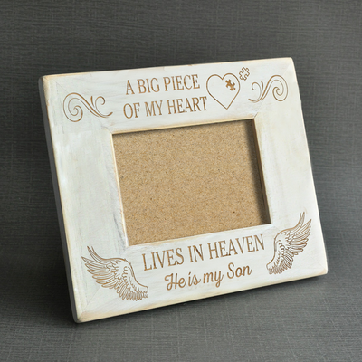 A BIG PIECE OF MY HEART - SON - WOOD FRAME