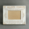 MY BELOVED HUSBAND - BEYOND THE FAR HORIZON - WOOD FRAME