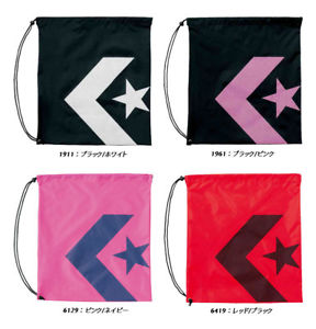 CONVERSE (mid-sized) multipurpose bag L C1326090 - Outlet44.com